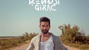 """Обложка дебютного альбома Кенджи - """"Kendji"""" (2014)"""
