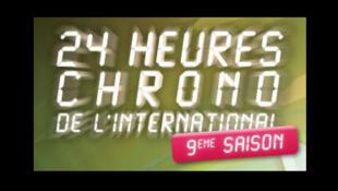 Logo des 24 heures chrono de l'international.