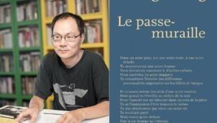 台湾诗人鸿鸿9月5日在巴黎凤凰书店举行签书会
