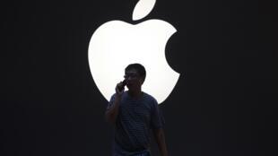 Logo de Apple.