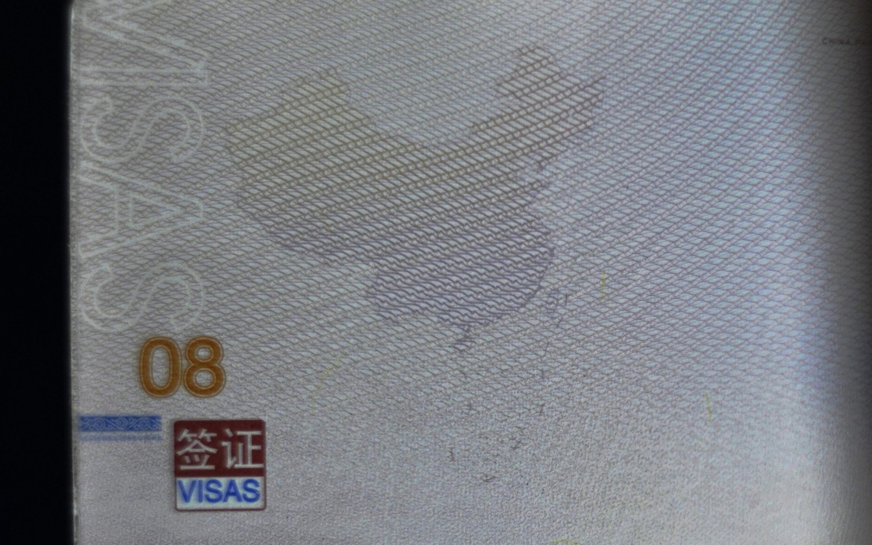 """Trang hộ chiếu Trung Quốc có in hình bản đồ """"đường chín đoạn"""" ở Biển Đông Kunming (ảnh chụp ngày 23/11/2012)"""