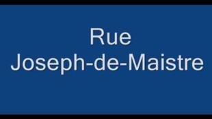 巴黎十八區一條街以邁斯特命名