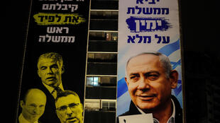Large billboards with a picture of Israeli Prime Minister Benjamin Netanyahu (R) and his political rivals, Gideon Saar, Naftali Bennett and Yair Lapid