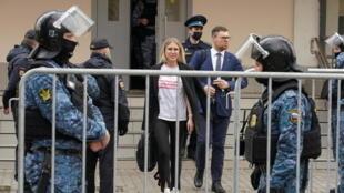2021-04-15T084417Z_905869515_RC28WM9PO9DF_RTRMADP_3_RUSSIA-POLITICS-NAVALNY-SOBOL