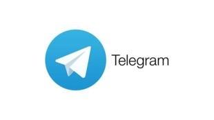 Logo del servicio de mensajería cifrado Telegram