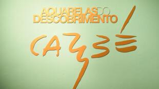 """A exposição """"Aquarelas do Descobrimento"""" está em cartaz no Palácio da Independência, em Lisboa."""