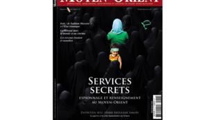 Revue Moyen-Orient «Services secrets» n° 36, 2017.