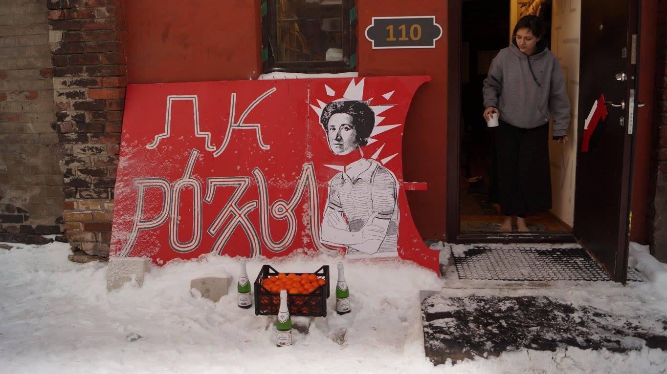 ДК «Розы» в Санкт-Петербурге.