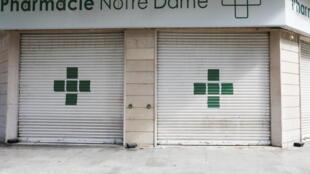 pharmacie liban