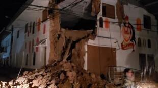 El temblor de 7,5 de magnitud duró dos minutos y siete segundos.