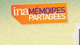 Accueil du site internet pour déposer les films amateurs à l'INA.