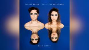Pochette de l'album «Bach Mirror»de Vassilena Serafimova etThomas Enhco.