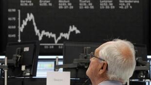Proposta deseja trazer mais transparência aos investimentos financeiros.