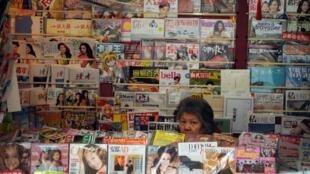Kiosque à journaux dans la ville de Shanghai. (photo d'illustration)