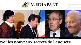 Page de garde du media en ligne Mediapart, le 24 mars 2018 (capture d'écran).