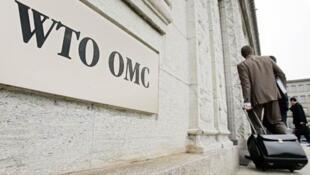 ការិយាល័យរបស់អង្គការពាណិជ្ជកម្មពិពលោក (WTO/OMC)
