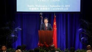 2015年9月22日,中國國家主席習近平在美國西雅圖與商界人士見面,並發表講話。