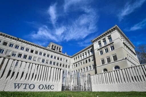 The headquarters of the World Trade Organization (WTO) in Geneva