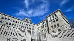 The headquarters of the World Trade Organization (WTO) in Geneva