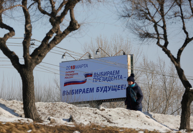 Сергей Цыпляев: «Что касается нынешней кампании, она вэтом смысле вдвойне предсказуема, поскольку это промежуточные выборы»