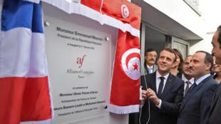 Эмманюэль Макрон открывает отделение «Альянс Франсез» в Тунисе, 1 февраля 2018 года.