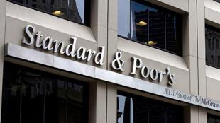 标准普尔是世界权威金融分析机构