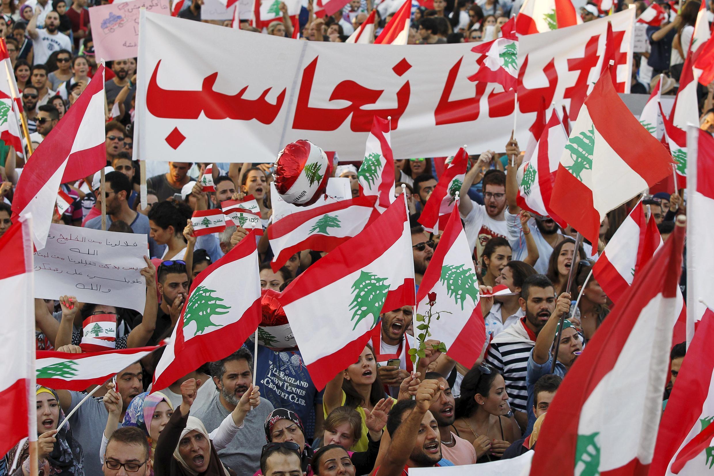 تظاهرات بزرگ مردم بیروت