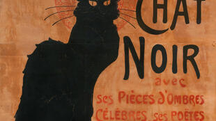 The Chat Noir poster by Théophile Alexandre Steinlen