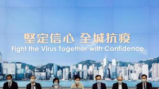 2020-08-21T075910Z_71513824_RC27II9G7YU7_RTRMADP_3_HEALTH-CORONAVIRUS-HONGKONG