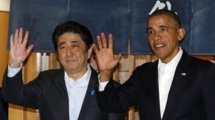 O presidente americano, Barack Obama, chegou nesta quarta-feira (23) no Japão e jantará com o primeiro-ministro japonês, Shinzo Abe.