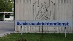 Lối vào trụ sở cơ quan tình báo Đức Bundesnachrichtendienst (BND)