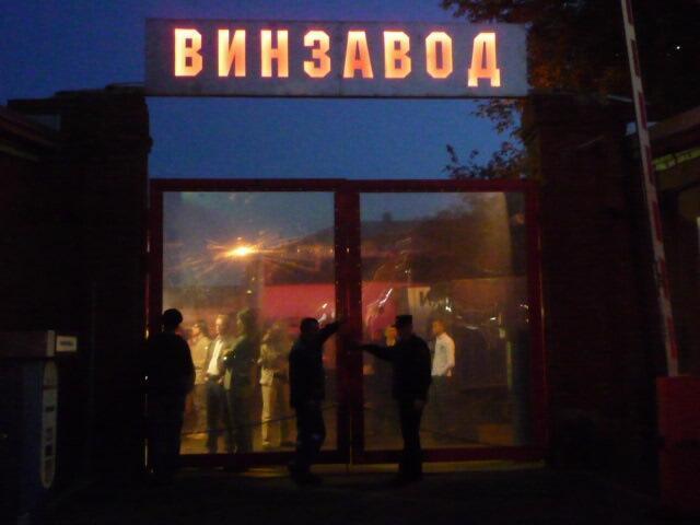 """ЦСК """"Винзавод"""", где проходит выставка """"Духовная брань"""" 20/09/2012"""