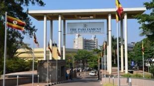 Lango la kuingilia Bunge la Uganda jijini Kampala