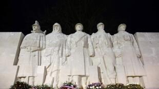 Мемориал в Дуамоне
