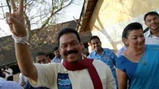 Sri Lankan President  Mahinda Rajapakse