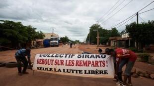 Un collectif de citoyens maliens s'est formé pour protester contre le mauvais état des routes, notamment entre Bamako et Kayes.