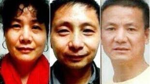 江西新餘三君子:左起 劉萍,魏忠平,李思華。三人都是新公民運動成員。