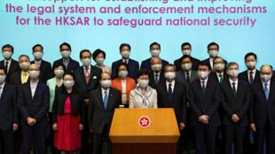 香港特首林郑月娥等出席记者会资料图片