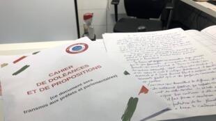 دفترهای مطالبات جهت طرح مشکلات و راهحلهای آنها از سوی شهروندان فرانسوی