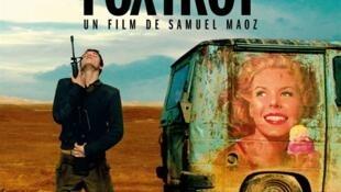 L'affiche du film «Foxtrot».