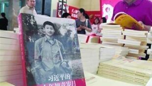 圖為《習近平的七年知青歲月》 一書在書店上架