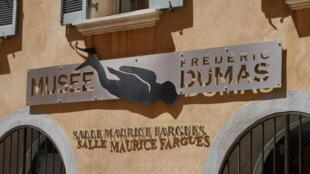 Музей Фредерика Дюма в Санари-сюр-Мер