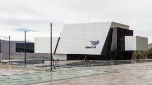 Sede de la Secretaría General de UNASUR en Quito, Ecuador.