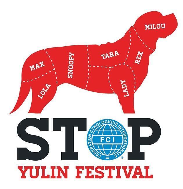 图为世界犬业联盟反对玉林狗肉节宣传画