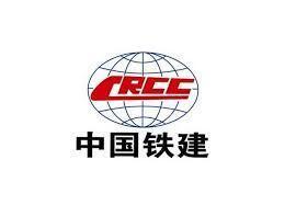 中国铁建股份有限公司标识
