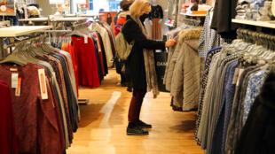 França Shopping