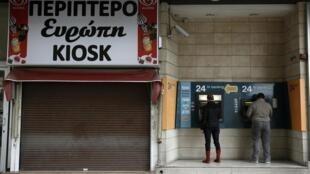 塞浦路斯一家銀行  2013年3月19日