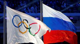 Флаг российской сборной на Олимпиаде в Сочи, 2014.