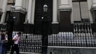 Les locaux de la Banque centrale, à Buenos Aires.