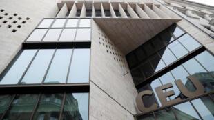 Prédio da Universidade da Europa Central em Budapeste